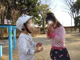 ブログ2 0222公園 (2)