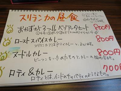 IMG_4500.jpg