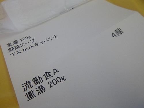 P1250531.jpg