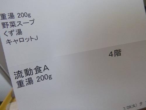 P1250549.jpg