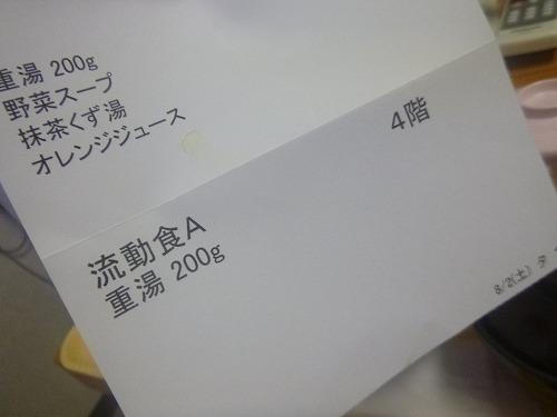 P1250564.jpg