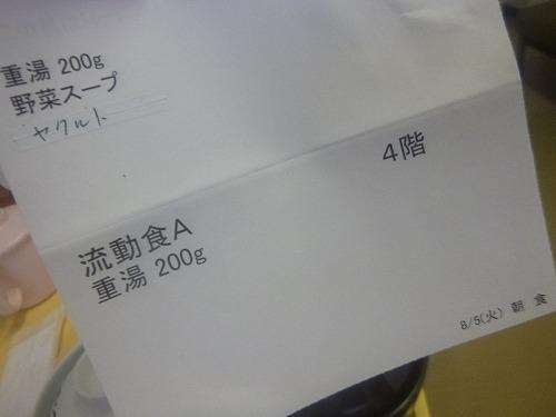 P1250582.jpg