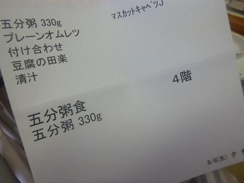 P1250592.jpg