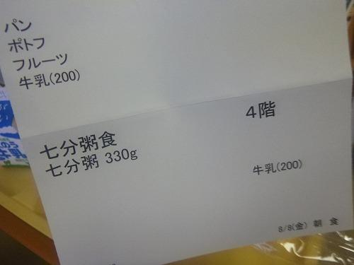 P1250599.jpg