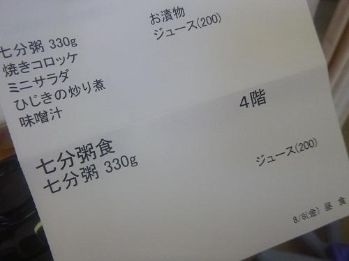 P1250601.jpg
