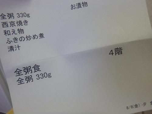 P1250604.jpg