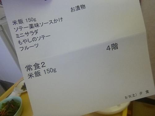 P1250610.jpg