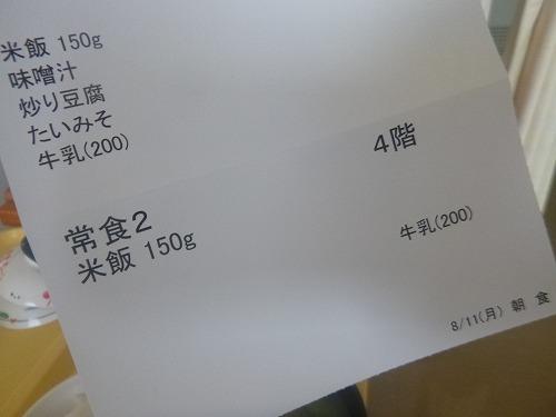 P1250628.jpg