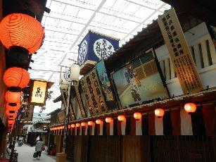 台湾ツアー1日目 (3)