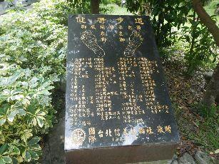 台湾ツアー1日目 (50)