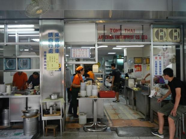 台湾ツアー1日目 (58)