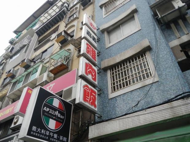 台湾ツアー1日目 (65)