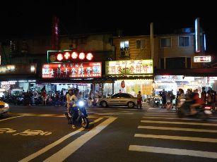 台湾ツアー1日目 (79)