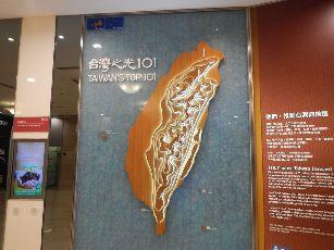 台湾ツアー2日目 (9)