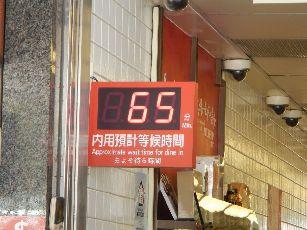 台湾ツアー2日目 (56)