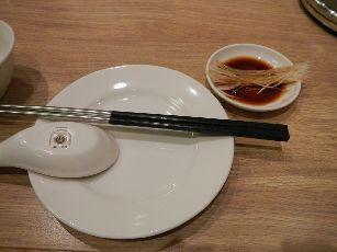 台湾ツアー2日目 (34)