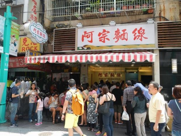 台湾ツアー2日目 (62)
