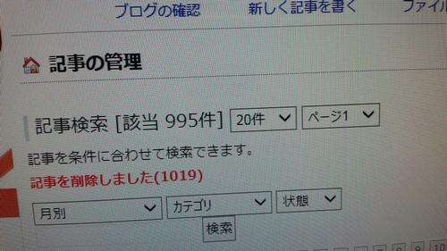 1419405667206.jpg