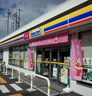 201501_yamabushiPASS_02.jpg