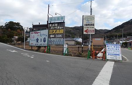 201501_yamabushiPASS_03.jpg