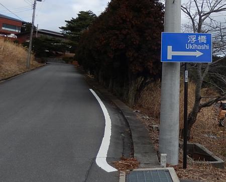 201501_yamabushiPASS_08.jpg