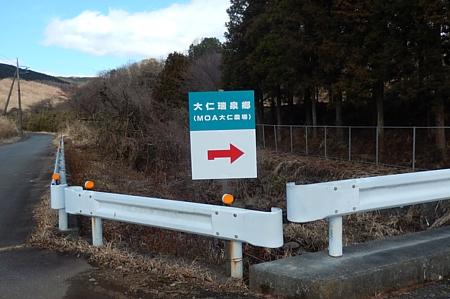 201501_yamabushiPASS_14.jpg