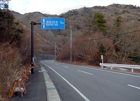 201501_yamabushiPASS_25.jpg
