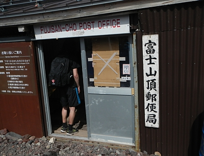 201507_Fujisan_down_04.jpg