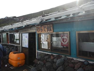 201507_Fujisan_down_11.jpg