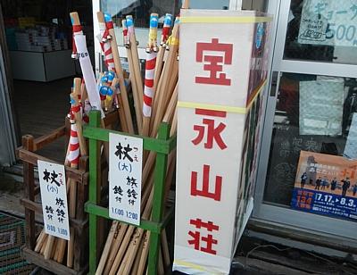 201507_Fujisan_down_21.jpg