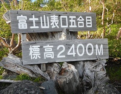 201507_Fujisan_down_24.jpg