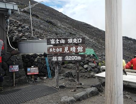 201507_Fujisan_subashiri_22.jpg