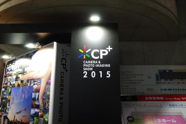 CP+2015 (6)