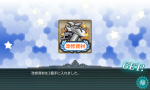 screenshot-201502082328090191.png