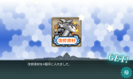 screenshot-201502091831580674.png