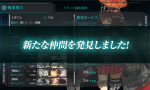 screenshot-201502110223200635.png