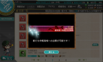 screenshot-201508120540370945.png