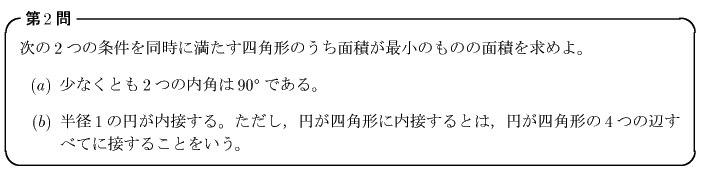 kyo2.jpg