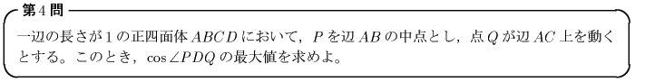 kyo4.jpg