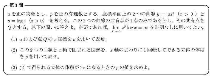 tok3.jpg