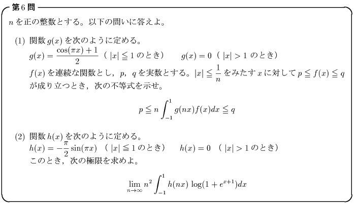 tok6.jpg
