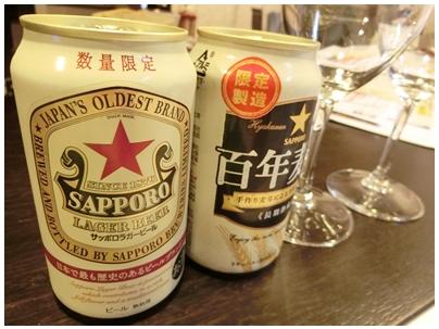 新春ビール2