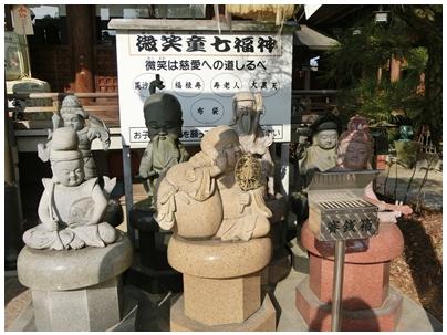 田村神社12