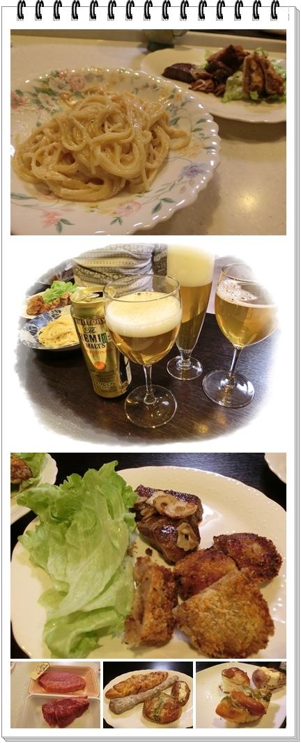 カルボナーラ風明太パスタの日のディナー