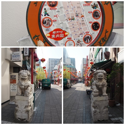 朝の南京町1
