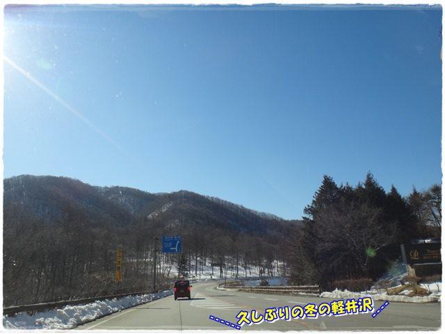 20150126-1.jpg
