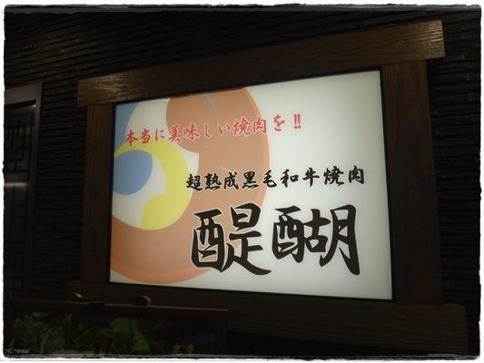 20150214-1.jpg