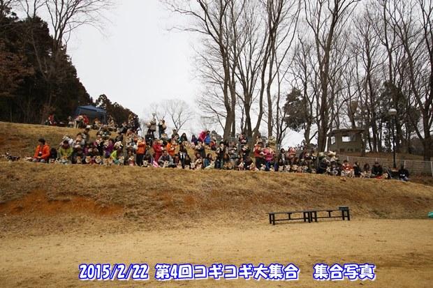 20150223-17.jpg