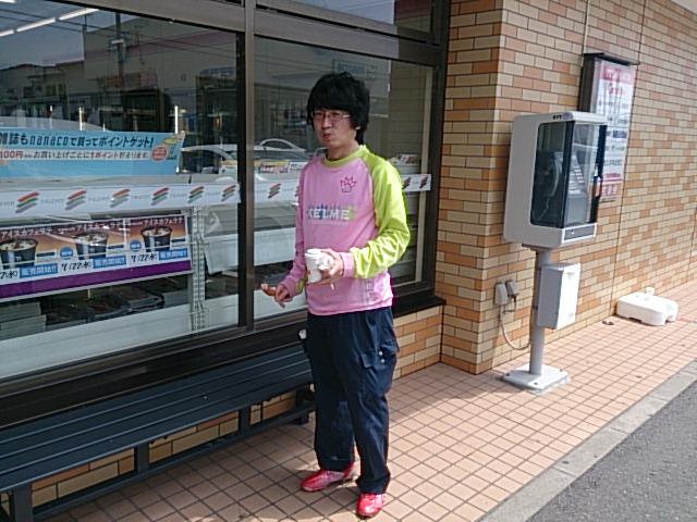 和田-11