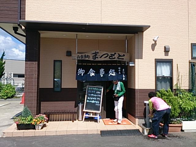 和田-40